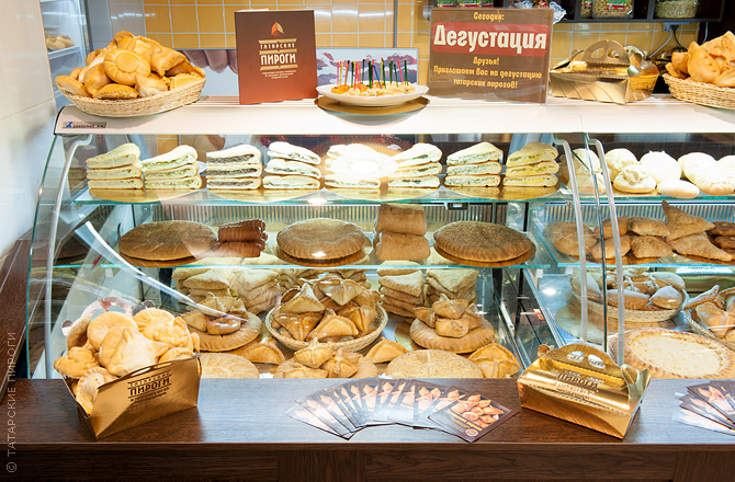 Татарские пироги. Акция Дегустация