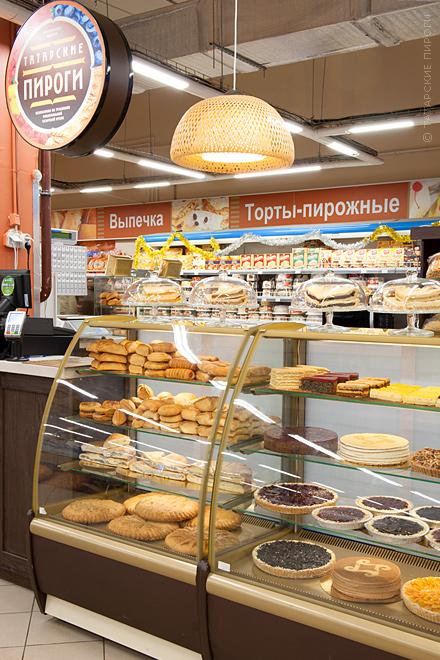 Татарские пироги. Речной вокзал. Витрина