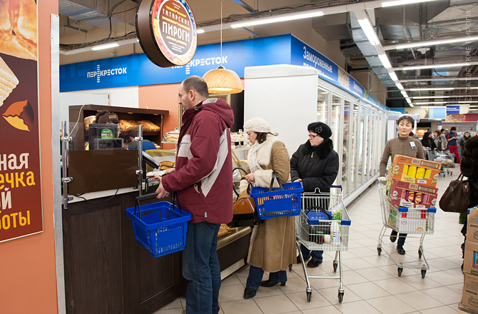 Татарские пироги. Речной вокзал. Покупатели