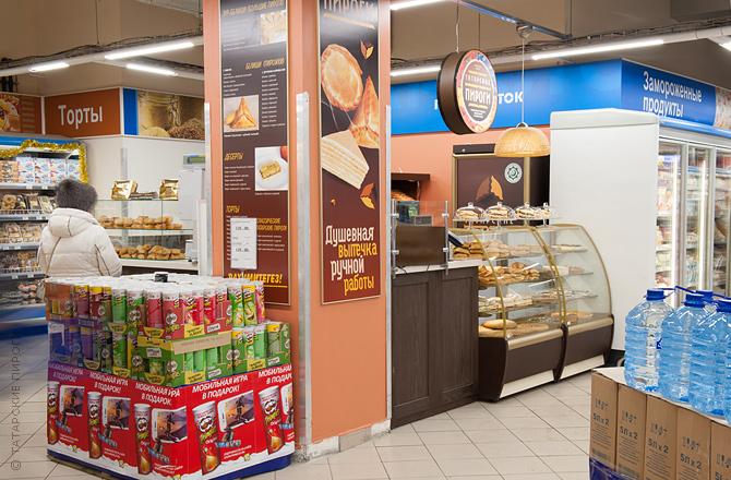 Татарские пироги. Речной вокзал. Вид сбоку