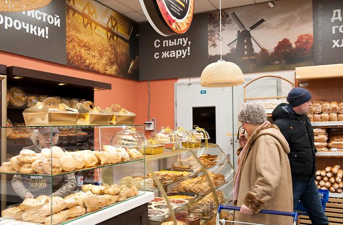 Татарские пироги. Калужский