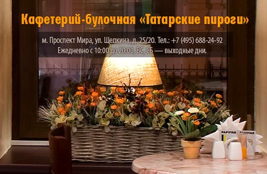 Приглашаем в гости